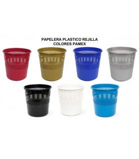Papelera plastico rejilla colores - 1 ud